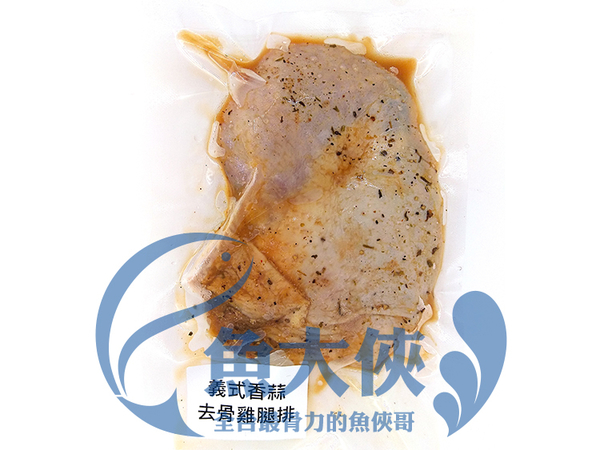1A7A【魚大俠】BF016義式香蒜無骨雞腿排(240g/包)