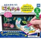 特價 奇幻手繪水族箱 Picturerium (iPhone對應)_TA52611