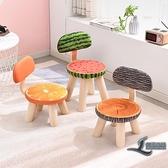 沙發凳布藝實木靠背小凳子水果家用客廳換鞋小矮凳圓板凳椅【邻家小鎮】