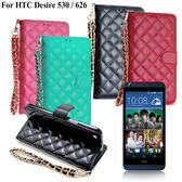 X mart HTC Desire 530 / 626 守候甜心菱格紋書本皮套