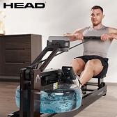 HEAD海德 水阻式划船機 WR655 鍛鍊肌肉心肺核心肌群 有氧健身運動訓練 划槳划水 WELLCOME好吉康
