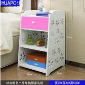 簡易床頭櫃簡約現代小櫃子儲物櫃床頭櫃迷你臥室床邊櫃床頭收納櫃