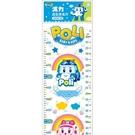 POLI 波力 安寶 造型身高尺 附視力表 PL012B