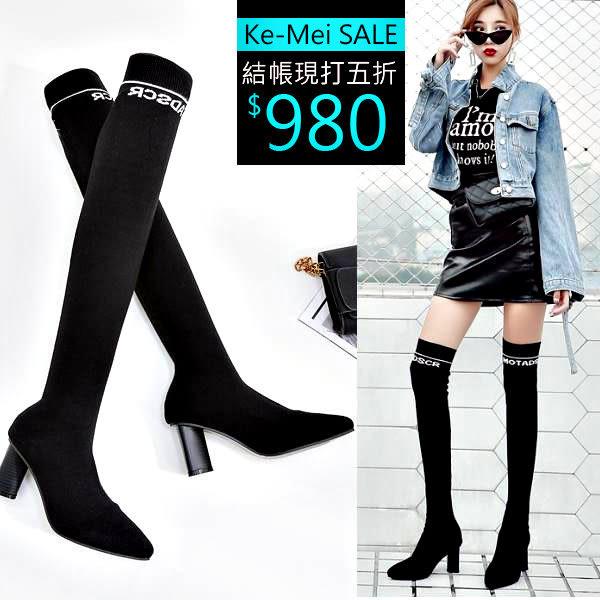 克妹Ke-Mei【ZT54229】歐洲站 龐克電繡字母繃帶過膝靴長靴