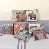 東南亞民族風復古大象抱枕貓圖案靠墊床頭手工刺繡沙發靠枕抱枕WY【店慶滿月好康八折】