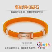 靜電手環人體防靜電無線 防靜電手腕帶 除靜電手環去靜電手環