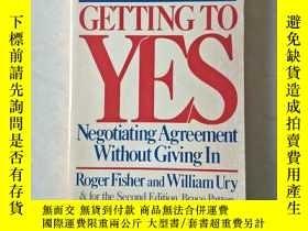 二手書博民逛書店Getting罕見To Yes: Negotiating agreement without giving in奇