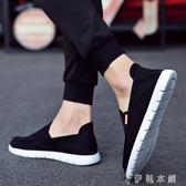 休閒鞋 布鞋男鞋透氣男士韓版百搭一腳蹬鞋子懶人帆布鞋 伊鞋本鋪