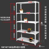 超市貨架 貨架置物架倉庫家用服裝架鐵架倉儲輕型貨架超市定做儲物T