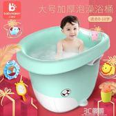 小哈倫寶寶洗澡桶兒童浴桶可坐躺小孩用品泡澡沐浴桶大號嬰兒浴盆igo 3c優購