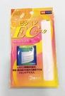 【震撼精品百貨】Hello Kitty 凱蒂貓~日本製口罩(無圖案/3枚入)-黃色/保濕、美白功效#30188