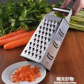 刨絲器不銹鋼多功能切菜器瓜刨蔬果刨絲器馬鈴薯絲切絲器切片器 陽光好物