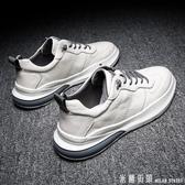 男鞋春季潮鞋2020新款小白鞋男韓版百搭潮流休閒板鞋白鞋潮男純皮