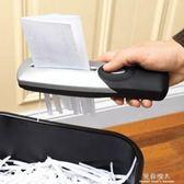 USB/電池兩用手持式碎紙機 迷你微型電動電源辦公室家用 完美情人精品館 完美情人精品館
