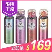 日本 Baby Veil香氛寶貝 髮香噴霧(80g) 4款可選【小三美日】※禁空運 $200