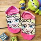 迪士尼襪子 冰雪奇緣 艾莎 短襪船型襪  踝襪  止滑隱形襪 COCOS JD038
