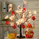 新年裝飾 2021牛年裝扮用品發光桃花樹室內前臺桌面擺件場景布置裝飾品【快速出貨八折鉅惠】
