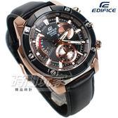 EDIFICE EFR-559BGL-1A 大型復古計時錶 三眼逆跳男錶 咖啡色 皮帶 EFR-559BGL-1AVUDF CASIO卡西歐