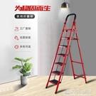 梯子家用摺疊人字梯加厚七步室內室外行動閣樓伸縮多功能鐵管扶梯 NMS名購居家