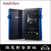 【海恩數位】韓國 Astell & Kern SUPER JUNIOR x AK Jr 播放器
