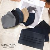 口罩套 Space Picnic|MIT-防潑水透氣口罩保護套(預購)【A20031035】