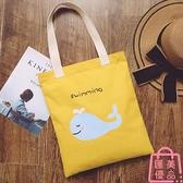 帆布包女側背包手提包學生書包購物包袋【匯美優品】