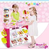 兒童過家家廚房收銀機玩具,冰淇淋,雪糕售貨攤收銀台,雪糕機 3C優購