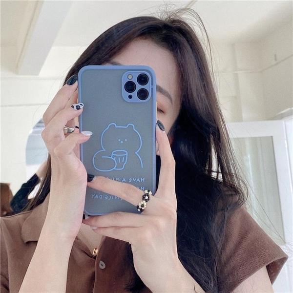 eyekey 紫色線條小熊11Pro/Max適用蘋果X/XS/XR/SE手機殼iPhone7p女8plus液態硅膠全包保護套