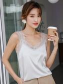 特賣新款寬肩蕾絲V領吊帶背心女打底絲綢緞面內搭寬鬆性感外穿上衣