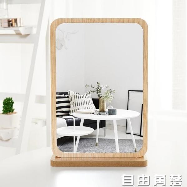 化妝鏡 鏡子化妝鏡桌面台式大號鏡子折疊公主鏡超大號鏡桌面梳妝鏡 自由角落