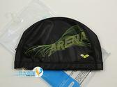 *日光部屋* arena (公司貨)/AMS-8603-BYL 2WAY 舒適矽膠泳帽