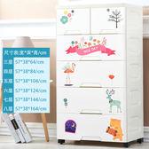 收納櫃 加厚抽屜式兒童寶寶衣櫃櫃子儲物櫃簡易鞋櫃五層斗櫃整理櫃RM