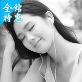 有線耳機韓版FANBIYA Q1原裝耳機重低音炮蘋果安卓電腦手機通用男女生6入耳【好康八五折】