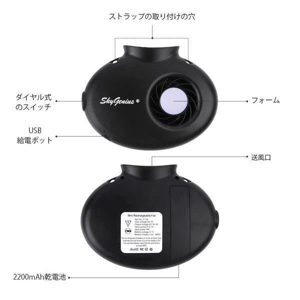 【小福部屋】日本熱銷NO.1 USB可充電可電池迷你電風扇 攜帶式 掌上型 可攜式 手持 手拿