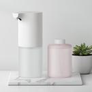 給皂機 小米洗手機米家自動洗手機套裝泡沫洗手機莎莉感應皂液器洗潔精 新年特價
