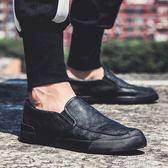 男鞋夏季透氣男士休閒皮鞋懶人一腳蹬韓版百搭潮流英倫鞋子男潮鞋 依凡卡時尚