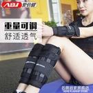 愛倍健沙袋綁腿摺疊負重綁腿綁手跑步訓練裝備男女通用可調鉛塊鋼板 NMS名購居家