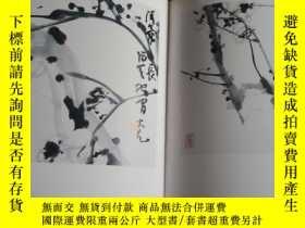 二手書博民逛書店罕見舒伯展書畫集(簽名鈐印本,12開彩印,1998年一版一印,書
