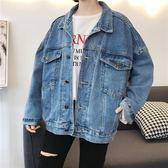 原宿風寬鬆長袖牛仔外套女短款2018新款韓版百搭學生牛仔上衣夾克