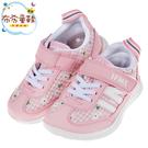 《布布童鞋》日本IFME格紋花朵粉色超輕量兒童機能鞋(15~21公分) [ P0F901G ]