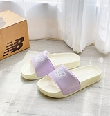 《7+1童鞋》大人款 New Balance 韓版舒適泡棉 緩震拖鞋 9597 紫色