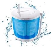 24H快速出貨 迷你小型脫水機 甩乾器 洗脫兩用洗衣機 手搖洗衣機 韓慕精品