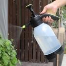 澆花噴霧器 透明噴水壺家用園藝室內氣壓式澆水器灑水壺噴霧瓶【快速出貨八折搶購】
