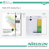 摩比小兔~ NILLKIN HTC Butterfly 2 超清防指紋保護貼(含鏡頭貼套裝版)