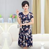 媽媽洋裝 夏裝短袖40-50歲新款中年女裝寬鬆中長款 LR3590【Pink中大尺碼】
