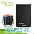 【8.5吋】Green Board 電紙板專用信插式保護套