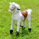 澳洲Magic Prince擬真動物騎乘機(小)白色馬(白帥帥)