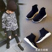 秋季新款兒童鞋韓版男童高幫針織鞋女童彈力襪子鞋休閒運動鞋