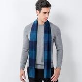羊毛圍巾-拼色格紋休閒秋冬男女披肩6色73ph16【巴黎精品】