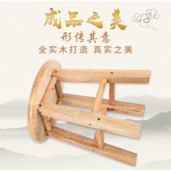 板凳 實木凳橡木凳子原木小板凳家用矮凳整裝小圓凳換鞋凳可雕刻椅 YYJ【快速出貨】